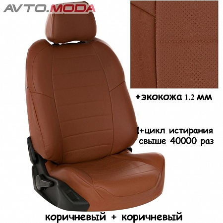 Ford Tourneo 2002-2013, 5 мест